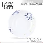 【美國康寧 CORELLE】藍色喜悅6吋深盤