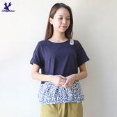 【早秋新品】American Bluedeer - 葉子印花上衣(特價) 秋冬新款
