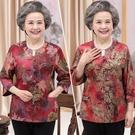 中老年人春裝女媽媽春秋薄外套奶奶夏裝套裝60老人衣服70太太襯衫