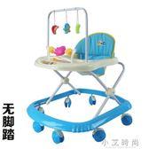 嬰兒幼兒童寶寶學步車多功能防側翻6/7-18個月手推可坐折疊男女孩 小艾時尚.NMS