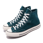 Converse 帆布鞋 Chuck Taylor All Star 70 藍 男鞋 女鞋 帆布鞋 奶油底 【PUMP306】 166214C