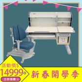 【結賬再折】兒童書桌 兒童書桌椅 成長書桌 兒童學習桌椅 可升降成長桌ME752+AU865
