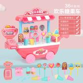 北美玩具兒童過家家廚房玩具1-2-3歲男女孩做飯煮飯廚具仿真餐具 叮噹百貨