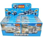 COGO 積高積木 3007-1-8 軍事積木(有八款)/一款入(促150) 可合體無敵戰艦 ST安全玩具 可與樂高混拼
