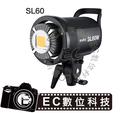 【EC數位】Godox 神牛 SL-60Y 黃燈 LED 攝影燈 採訪燈 太陽燈 持續燈 外拍燈 SL60Y 持續燈