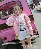 現貨出清春夏天季韓版女裝寬鬆顯瘦薄款開衫外套長袖棒球服夾克女學生衣服          時尚教主4-23