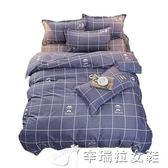 床單 純棉四件套全棉雙人被套床單人床上用品 igo辛瑞拉