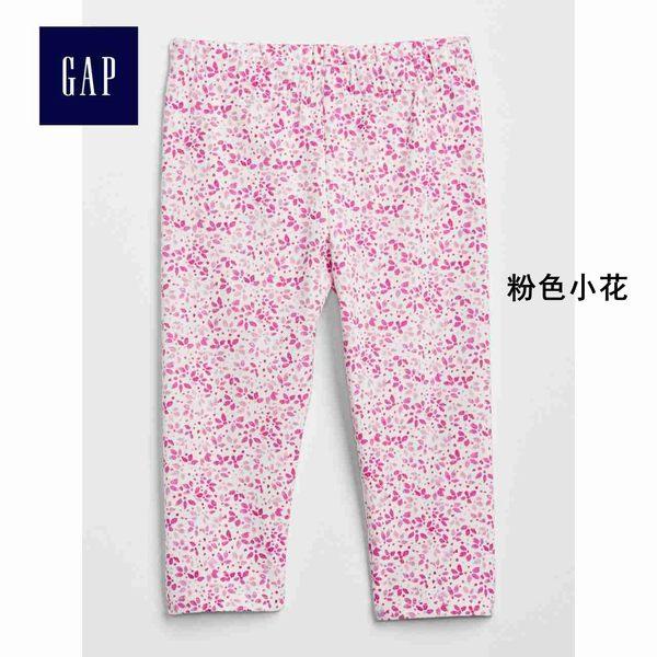 Gap女嬰幼童 印花彈力針織內搭褲 336951-粉色小花