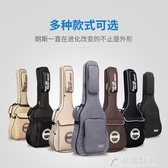 吉他包-吉他琴包 41寸雙肩通用39 40寸民謠背包套袋子古典男女加厚吉他包 花間公主 YYS
