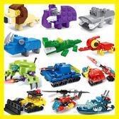 兼容樂高拼裝積木動物城市軍事系列啟蒙益智迷你小玩具幼兒園禮物