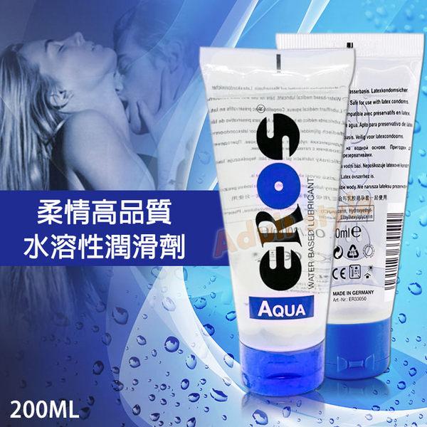 潤滑液 情趣用品 德國Eros-水溶性潤滑液(柔情高品質)-200ml『歡慶雙J』