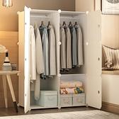 衣櫃 簡易衣櫃出租房用現代簡約單人臥室小型省空間宿舍組裝收納櫃子【幸福小屋】
