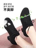 舞蹈鞋專業拉丁舞鞋女士中高跟交誼舞蹈鞋軟底教師形體訓練鞋廣場跳舞鞋  雲朵 上新