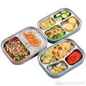 304不銹鋼分格保溫飯盒日式便當盒2單層雙層分隔學生成人兒童餐盒艾美時尚衣櫥