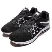 Nike 慢跑鞋 Zoom Winflo 3 黑白 運動鞋 舒適緩震 黑 白 氣墊 男鞋【PUMP306】 831561-001