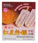 【免運冷凍宅配】義美紅豆粉粿牛奶冰棒87.5g(5支/盒)*6盒【合迷雅好物超級商城】