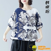 棉麻印花圓領短袖2021夏季新款女寬鬆五分袖棉綢上衣韓版亞麻T恤 happybee