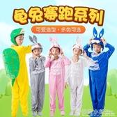 兒童動物表演服裝小白兔小兔子演出服成人動物演出衣服兔子 格蘭小舖