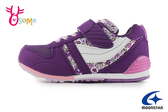 Moonstar月星女童鞋 Carrot HI女童運動鞋 碎花 日本機能鞋 足弓墊 跑步鞋I I9681#紫色◆OSOME奧森鞋業