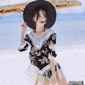 防曬衣 度假比基尼泳衣罩衫小外套民族風印花鏤空蕾絲流蘇防曬衫女薄