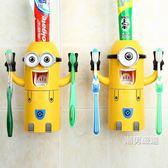 牙膏機牙膏牙刷置物架牙具免打孔吸壁掛式家用可愛衛生間兒童卡通牙刷架