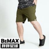 【胖胖星球】中大尺碼‧好感休閒鬆緊褲頭短褲 2XL~5XL‧加大/綁繩【87013】