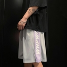 休閒褲 運動褲(男)港風男士休閒褲寬鬆帥氣運動短褲2021年學院風新款夏裝五分褲