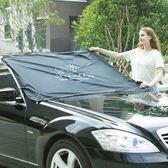 前擋風玻璃 遮陽罩  汽車用品 隔熱窗簾  遮光布 素面汽車前後擋遮陽擋✭米菈生活館✭【P266】