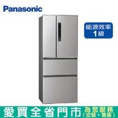 Panasonic國際500L四門變頻冰箱NR-D500HV-L含配送到府+標準安裝 【愛買】