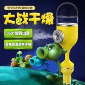 車載加濕器香薰精油噴霧空氣清淨機消除異味汽車內用迷你氧吧 AD954『伊人雅舍』