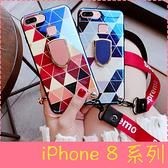 【萌萌噠】iPhone 8 / 8 plus SE2 創意藍光菱格紋保護殼 全包矽膠軟殼 個性支架 長短掛繩 手機殼