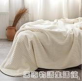 【雙層復合】北歐條紋魔法絨毛毯加厚毯子秋冬季保暖羊羔絨空調毯 雙十二全館免運