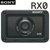 ★贈電池(共2顆)+32G高速卡+清潔組+小腳架+讀卡機 SONY 數位相機 DSC-RX0