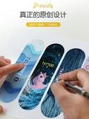 四輪滑板兒童青少年初學者抖音刷街 成人男女生雙翹長板滑板車露露日記
