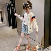 女童防曬衣透氣夏季防紫外線女孩外套中大童兒童夏裝輕薄【淘夢屋】