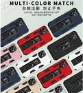 X/XS軍士隱形支架7P/8P盔甲蘋果XR豎放支架XS MAX手機殼CD紋車載手機殼IP6/7/8G/se2020