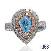 ides愛蒂思 GIA藍彩鑽/水滴型/1.00ct / VS2戒指(限1件)
