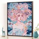 掛畫 數字油畫臥室花宴少女大幅填色畫手繪油彩畫北YYJ moon衣櫥