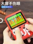 遊戲機 游戲機掌機Sup懷舊款老式fc小型便捷俄羅斯方塊【免運直出】