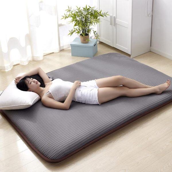 4D透氣助眠加厚床墊 海綿床褥地鋪  BQ1135『夢幻家居』