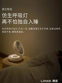 懸浮空氣循環可搖頭折疊usb充電風扇 小型家用夜燈墻壁掛便攜台式 樂活生活館
