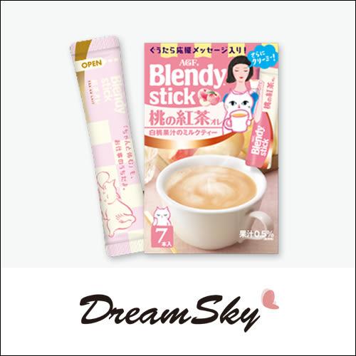 日本 AGF Blendy Stick 桃子紅茶歐蕾 70g (7入) 即沖 即飲 Dreamsky