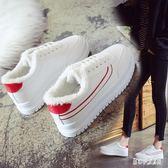 大尺碼運動鞋 秋冬季白鞋韓版學生厚底板鞋加絨二棉鞋小白女鞋 nm15672【甜心小妮童裝】