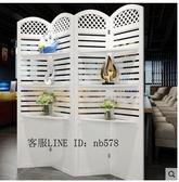 折屏簡約現代臥室屏風隔斷玄關時尚客廳雕花折疊置物架田園屏風 百葉190*40(四扇帶隔板)