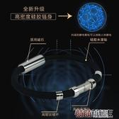 無繩有無線防靜電手環去靜電環腕帶消除人體靜電男女平衡能量  交換禮物