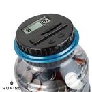 自動 計算 存錢筒 創意 電子 存錢桶 撲滿 存錢罐 零錢罐 零錢桶 零錢筒 液晶顯示 『無名』 K07117