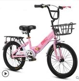 兒童腳踏車