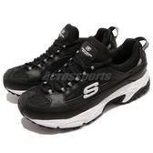 Skechers 慢跑鞋 Stamina Fast Type 黑 白 避震緩衝橡膠鞋底 Dad Shoes 男鞋 運動鞋【PUMP306】 666028BLK