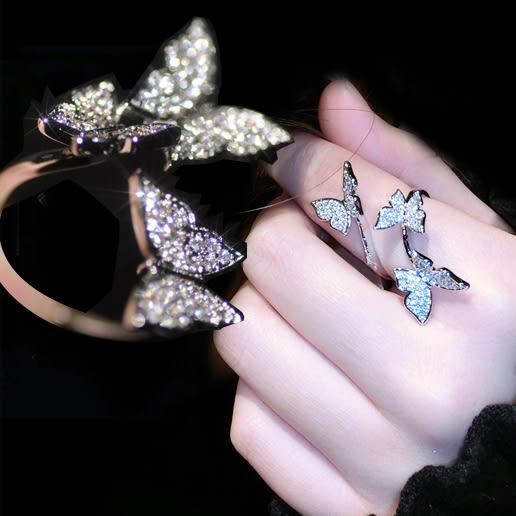 戒指純銀韓版閃鉆石蝴蝶飛飛多層鑲嵌鋯石開口個性 nm2188 【Pink中大尺碼】