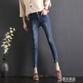 新款春裝破洞牛仔褲女高腰韓版顯瘦九分褲緊身八分小腳褲子【快出】
